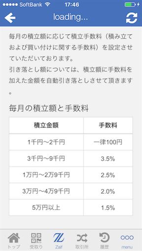 f:id:botchikurashiki:20171125140820p:image