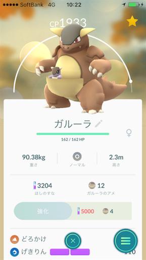 f:id:botchikurashiki:20171127102343p:image