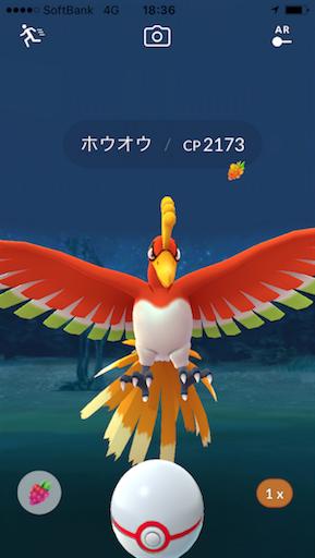 f:id:botchikurashiki:20171128195250p:image