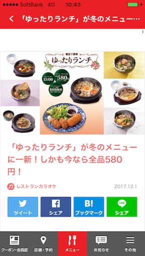 f:id:botchikurashiki:20171201105114p:image