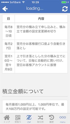 f:id:botchikurashiki:20171203113640p:image