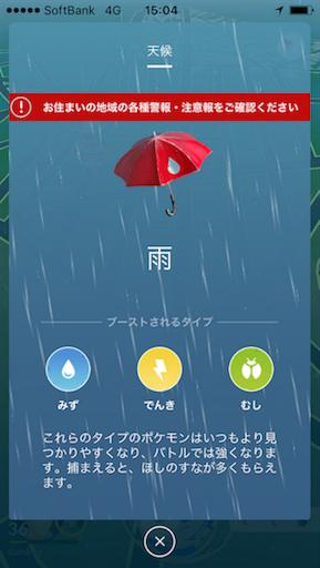 f:id:botchikurashiki:20171210181017p:image