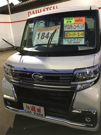 f:id:botchikurashiki:20171214151327j:image