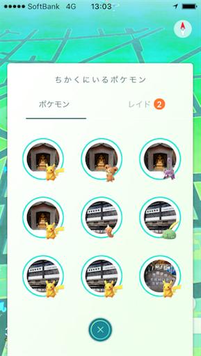 f:id:botchikurashiki:20180120154021p:image