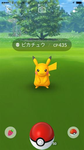 f:id:botchikurashiki:20180120154436p:image
