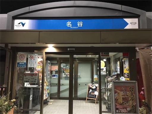 f:id:botchikurashiki:20180124151933j:image
