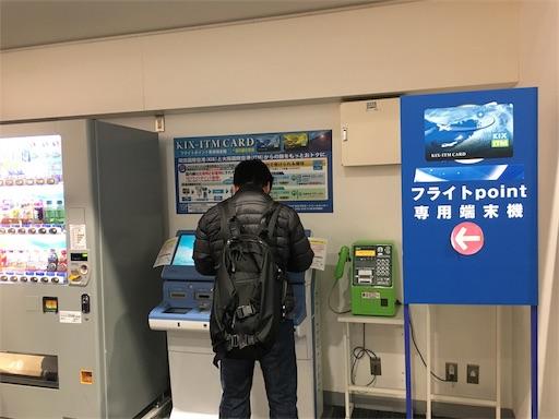 f:id:botchikurashiki:20180125134557j:image