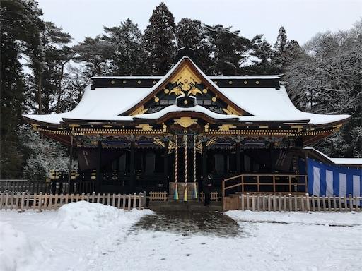 f:id:botchikurashiki:20180127160508j:image