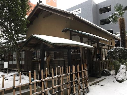 f:id:botchikurashiki:20180127162315j:image