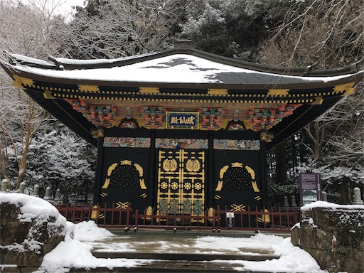 f:id:botchikurashiki:20180128162156j:image
