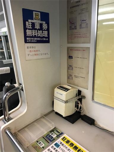 f:id:botchikurashiki:20180211072702j:image