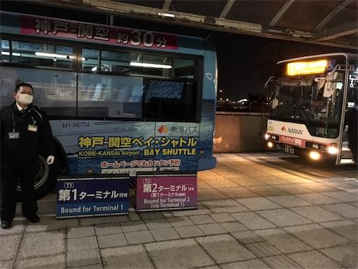 f:id:botchikurashiki:20180211072731j:image