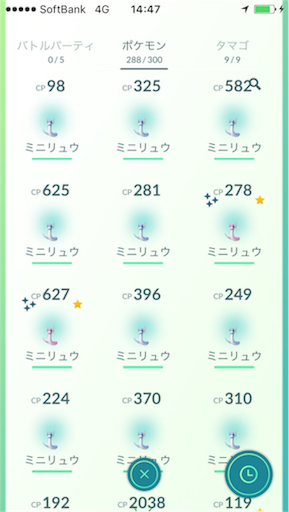 f:id:botchikurashiki:20180224161208p:image
