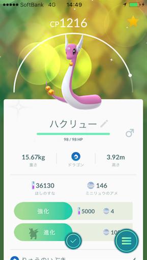 f:id:botchikurashiki:20180224162812p:image