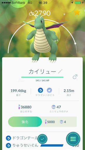 f:id:botchikurashiki:20180224164117p:image