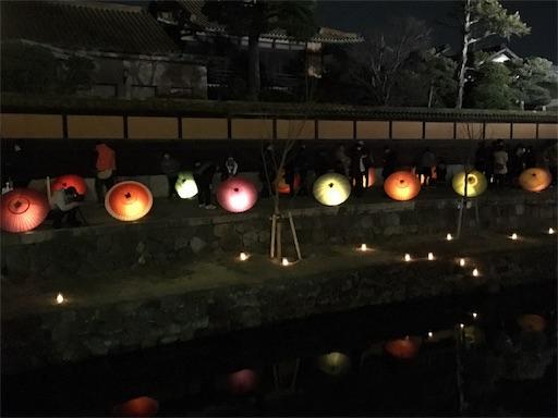 f:id:botchikurashiki:20180303233031j:image