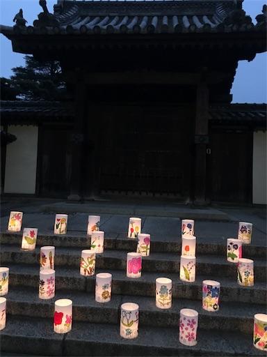 f:id:botchikurashiki:20180303234242j:image