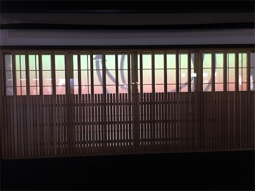 f:id:botchikurashiki:20180304095015j:image