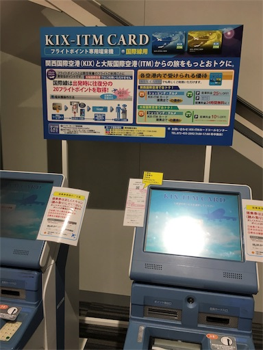 f:id:botchikurashiki:20180311193124j:image