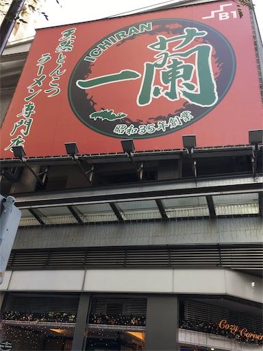 f:id:botchikurashiki:20180316172032j:image