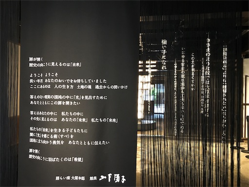 f:id:botchikurashiki:20180401134203j:image