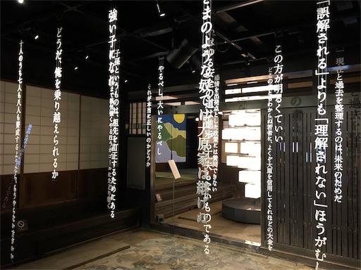 f:id:botchikurashiki:20180401134620j:image