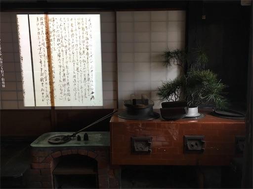 f:id:botchikurashiki:20180401135317j:image