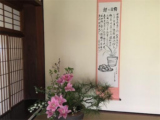 f:id:botchikurashiki:20180401141917j:image
