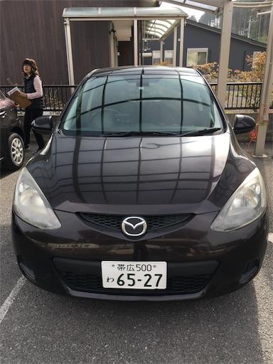 f:id:botchikurashiki:20180405110129j:image