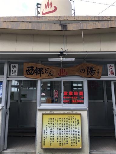f:id:botchikurashiki:20180405134017j:image