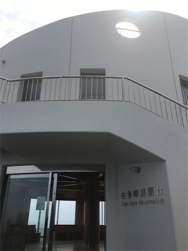 f:id:botchikurashiki:20180406142350j:image