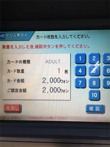 f:id:botchikurashiki:20180412204700j:image