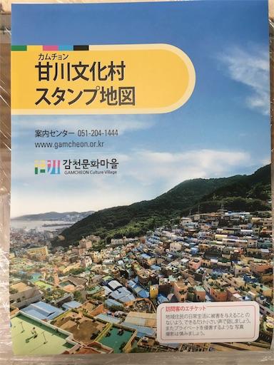 f:id:botchikurashiki:20180412213904j:image