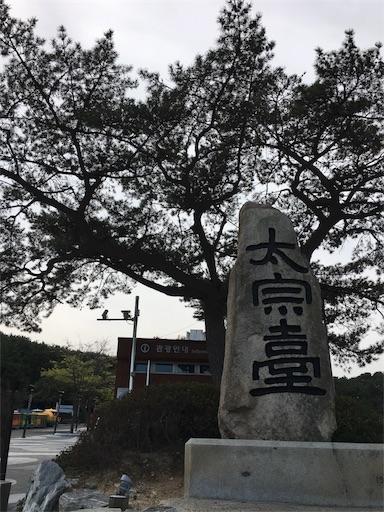 f:id:botchikurashiki:20180419165654j:image