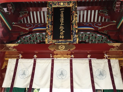f:id:botchikurashiki:20180422135729j:image