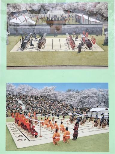 f:id:botchikurashiki:20180422141054j:image