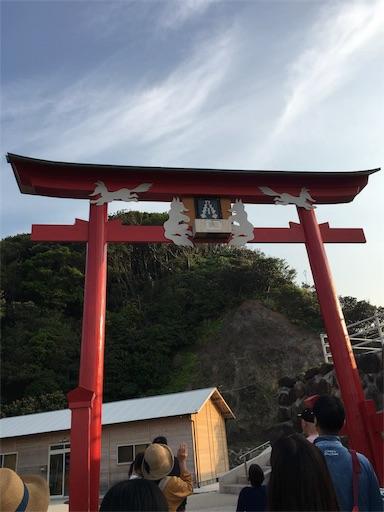 f:id:botchikurashiki:20180507151855j:image