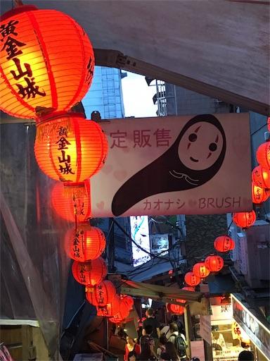 f:id:botchikurashiki:20180508141930j:image