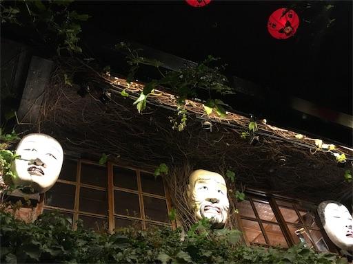 f:id:botchikurashiki:20180508165957j:image