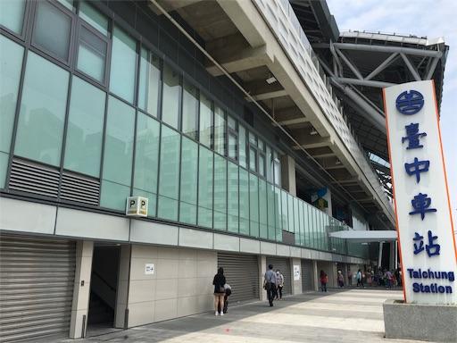 f:id:botchikurashiki:20180509151746j:image