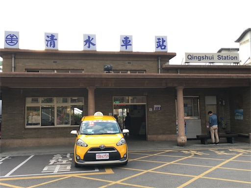 f:id:botchikurashiki:20180522144734j:image