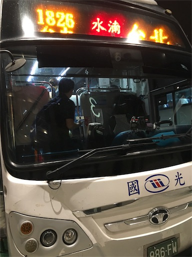 f:id:botchikurashiki:20180527145443j:image
