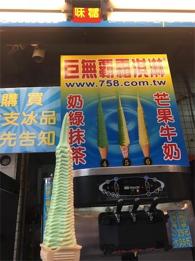 f:id:botchikurashiki:20180610164036j:image