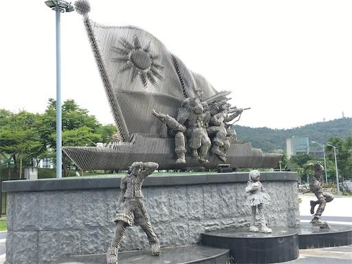 f:id:botchikurashiki:20180611144534j:image