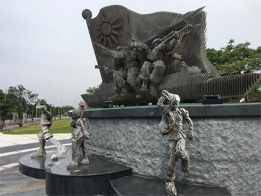 f:id:botchikurashiki:20180611144541j:image