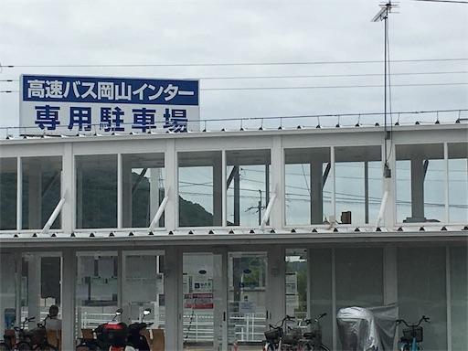 f:id:botchikurashiki:20180616144655j:image