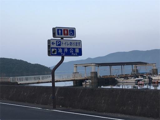 f:id:botchikurashiki:20180616173501j:image