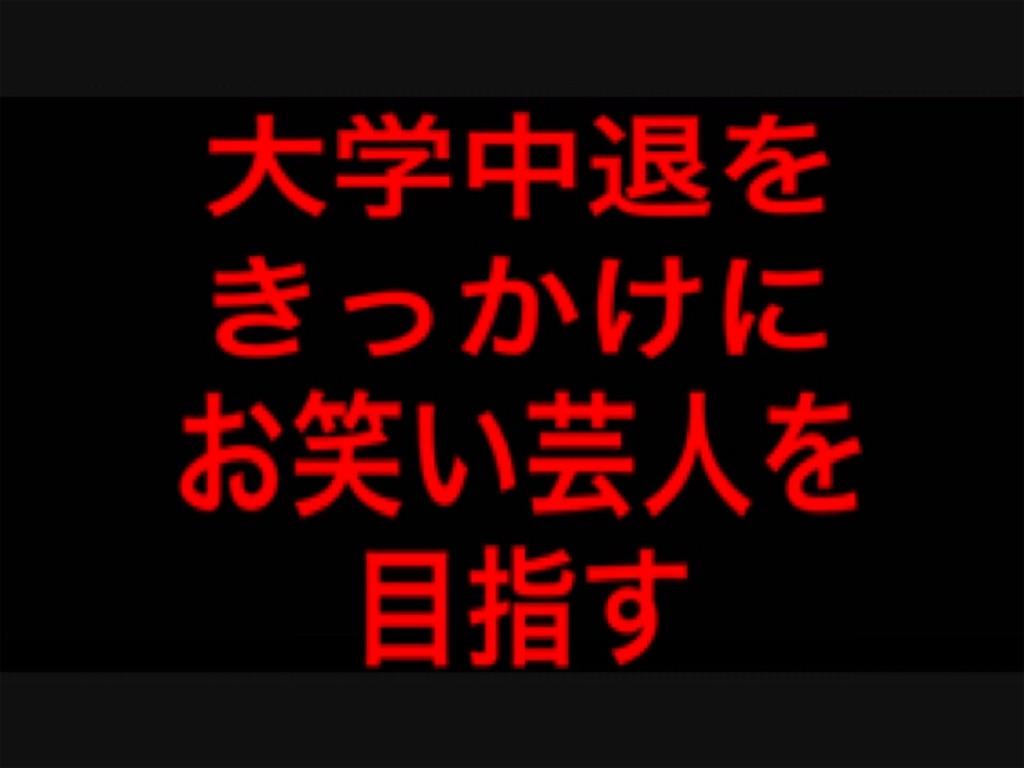 f:id:botchinocharisma:20170327153352j:image