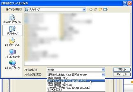 f:id:botchy:20080826124548j:image