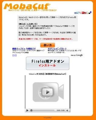f:id:botchy:20081008192249j:image